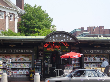 Boston_Harvard1