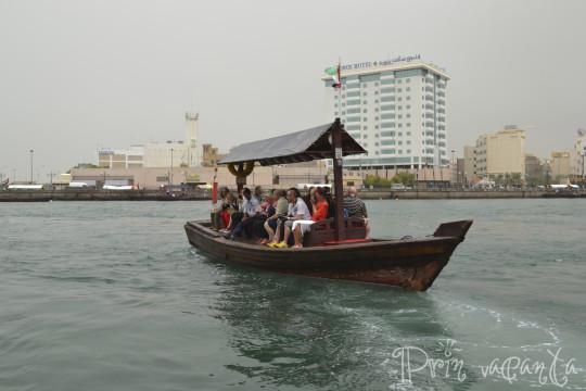 Dubai_Abra 4