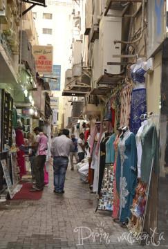 Dubai_Bazar aur 4