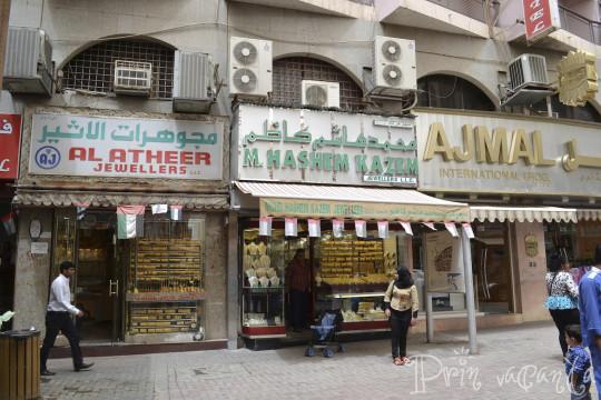 Dubai_Bazar aur 5