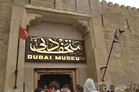 Dubai_Dubai Museum 1