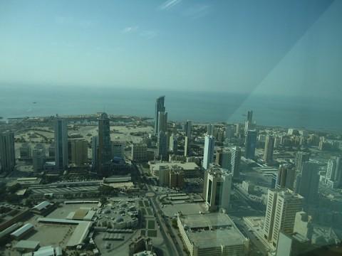 Kuwait 11