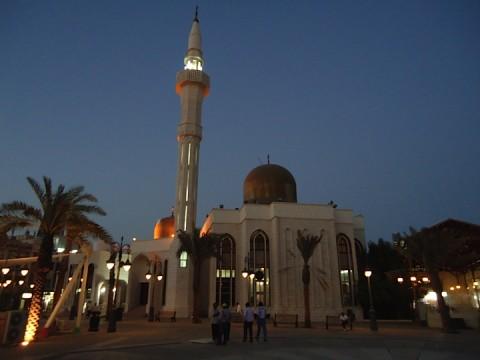 Kuwait 40