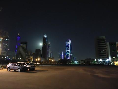 Kuwait 44