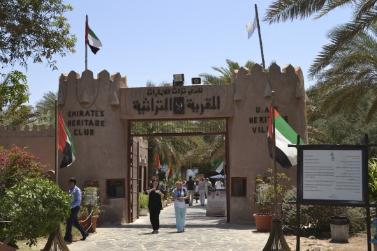 Abu Dhabi 40
