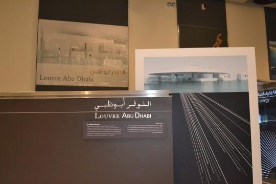 Abu Dhabi 50