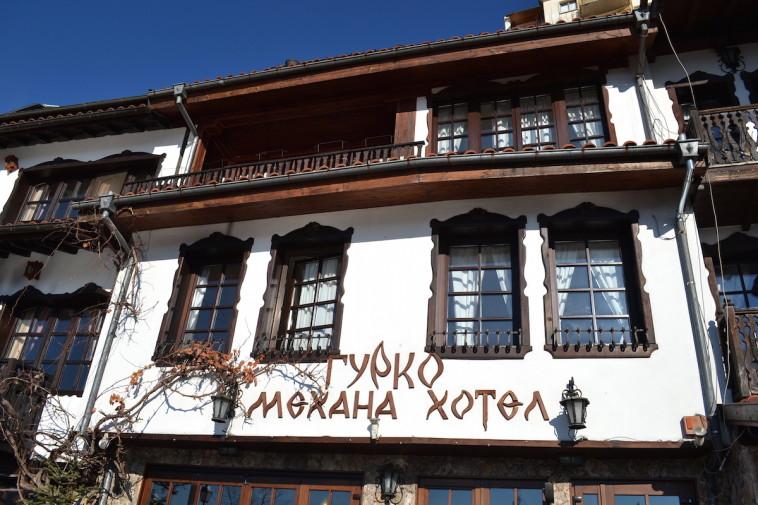 Veliko Tarnovo 16_Gurko Hotel