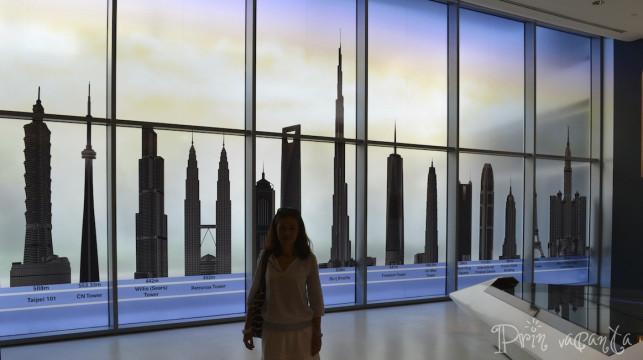 Dubai_Burj Khalifa 7