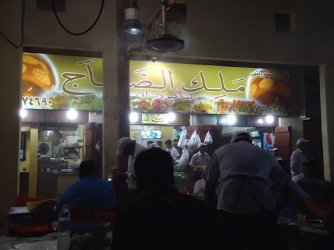 Kuwait 35