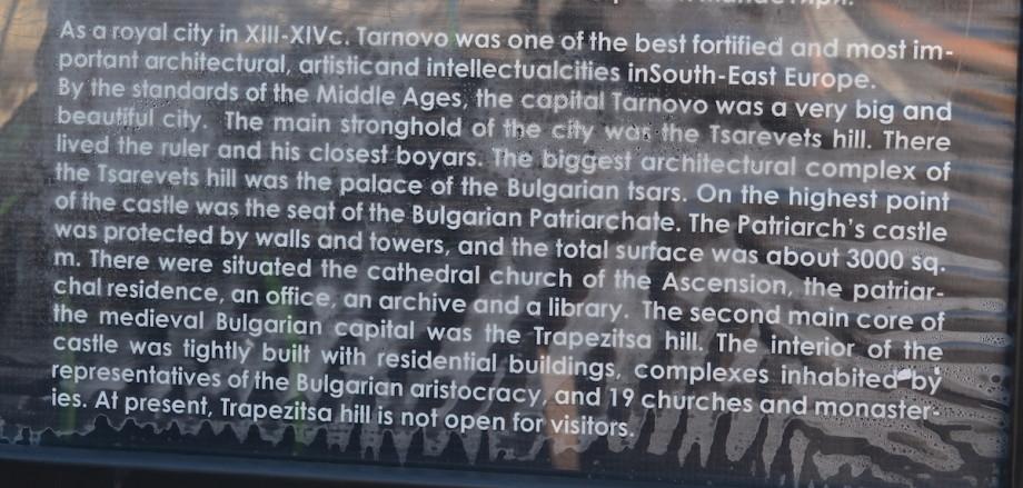Veliko Tarnovo 16_Fortress