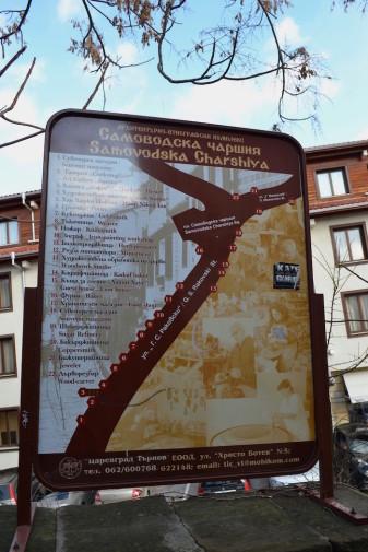 Veliko Tarnovo 16_Samovodska 16