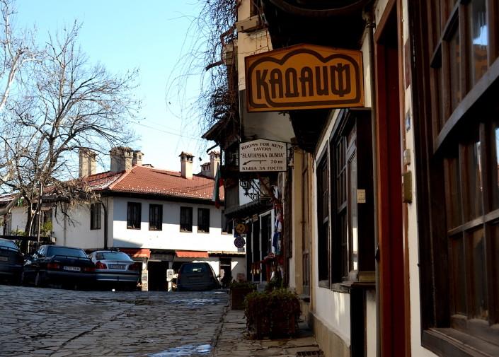 Veliko Tarnovo 16_Samovodska 4